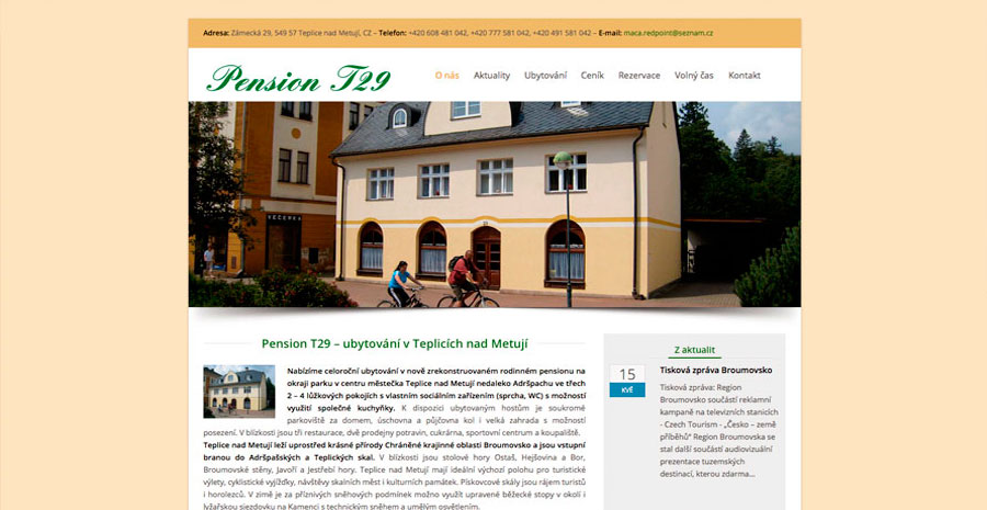 pension_web_n
